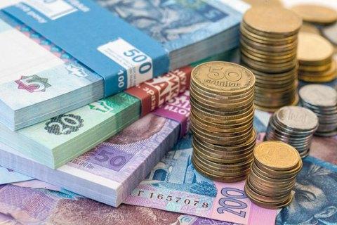 В НБУ назвали причины сокращения ВВП во втором квартале