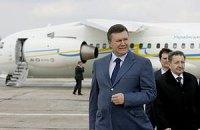 Янукович приземлился в Днепропетровске