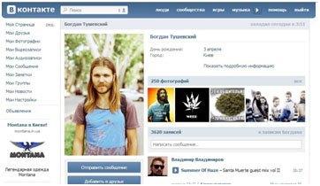 Богдан Тушевский, организатор акции. Фото: принт-скрин страницы VK