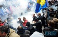 """""""Свобода"""" заявила о задержании своего активиста"""