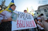 Більшість українців вважають, що заради миру на Донбасі не потрібно йти на всі компроміси