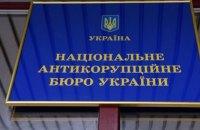 НАЗК встановило порушення у звітах трьох партій