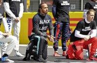 Чемпіон Формули-1 Гамільтон більше не впевнений, чи актуально ставати на коліно в рамках боротьби з расизмом