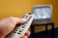 Кіно на ТБ заборонили переривати рекламою частіше ніж раз на 30 хвилин