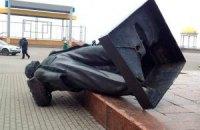 У Бердянську повалили пам'ятник Леніну