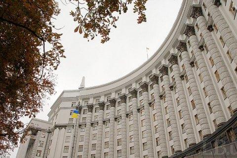 Кабмин утвердил законопроект о госбюджете-2018 ко второму чтению