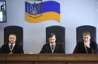Адвокаты Януковича не явились на суд по госизмене