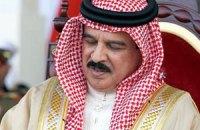 Король Бахрейна обвинил иностранные СМИ в провокациях