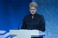 Грибаускайте: ЕС может помочь Украине с оплатой российского газа