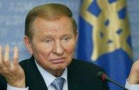 Кучма осудил блокаду Донбасса