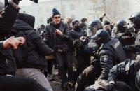 Полиция открыла дело из-за столкновений во время суда над Стерненко