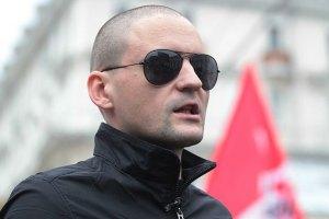 Российский оппозиционер Удальцов запланировал пикеты в поддержку соратника