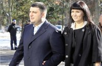 Гройсман с женой хранят наличными ₴4 млн, $1,2 млн и €460 тыс.