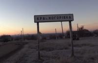 В Красногоровке мужчина получил огнестрельное ранение во дворе своего дома