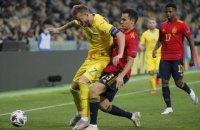 Ярмоленко против испанцев отыграл юбилейный матч за сборную Украины и отдал юбилейную  голевую передачу