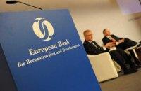 ЕБРР возобновил финансирование госпроектов в Украине