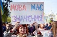 Рада приняла закон об украинском языке