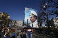 Програш Росією $50 млрд акціонерам ЮКОС виявився пов'язаний із Кримом