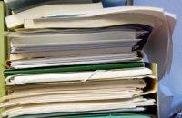 Специалисты обсудят программу Всеукраинской переписи населения