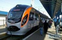 Поезд Hyundai не уехал в Киев из-за поломки