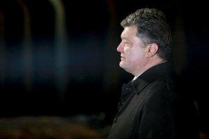 Порошенко верит, что Донбасс сделает выбор в пользу Украины