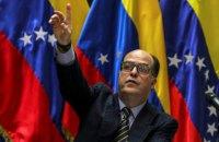Премію Сахарова отримала демократична опозиція Венесуели