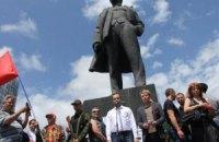 У Донецьку пройшов мітинг проти України