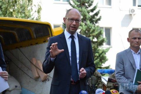 Яценюк анонсував на вересень новий склад уряду