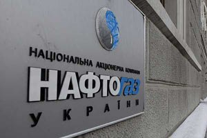"""""""Нафтогаз"""" закінчив рік зі збитком 25 млрд гривень"""
