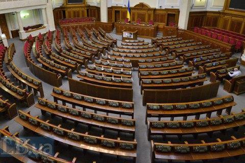 Верховна Рада не змогла провести засідання через блокування