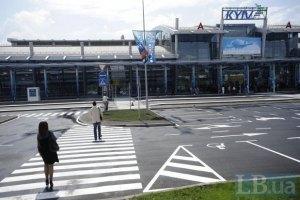 """Аеропорт """"Київ"""" не приймає рейсів із Польщі"""