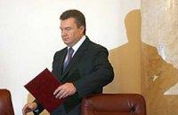 Янукович розповів Кабміну, на що витрачати гроші