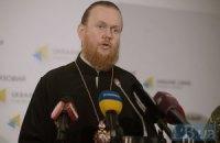 УАПЦ і УПЦ КП вирішили об'єднатися (документ)