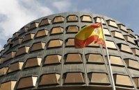 КС Испании приостановил декларацию о независимости Каталонии
