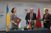 Україна та Марокко домовилися про видачу засуджених