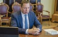 "РНБО не зверталася до НБУ стосовно питань ""банкопаду"""