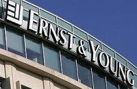 Ernst&Young вдвое ухудшил прогноз по росту экономики Украины