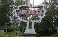 Разведка сообщила о жертвах среди мирного населения при обстреле Харцызска