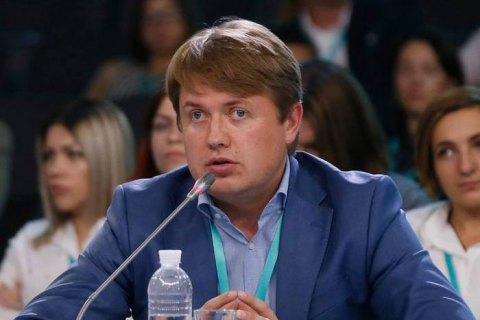 Зеленський звільнив Геруса з посади свого представника в Кабінеті Міністрів