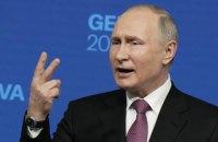 """Путін назвав окупацію Криму і війну в Україні наслідком """"агресивної політики НАТО"""""""