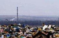 Причина всех оползней в Днепропетровске - человеческий фактор