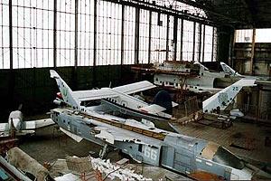Авиаремонтный завод «НАРП» застраховался на 262 млн грн