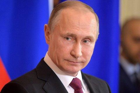УРосії опублікували відео зонукою Путіна