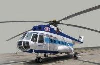 Український гелікоптер поповнив флот Берлінської вертолітної служби