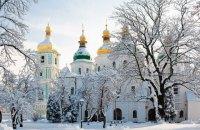 У Мінкультури прокоментували наміри УГКЦ провести літургію у Святій Софії (оновлено)