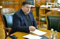 Тупицький і Касмінін оскаржили указ Зеленського про скасування їхнього призначення в КСУ