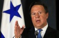 Панама создаст комиссию для изучения финансовой политики страны