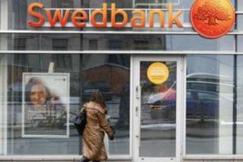 Swedbank объявил об отставке президента из-за схемы с участием Януковича