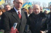 Яценюк закликав РФ зробити українську мову другою державною