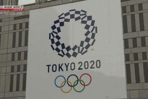 МОК гарантував проведення Олімпійських ігор-2020 з 23 липня